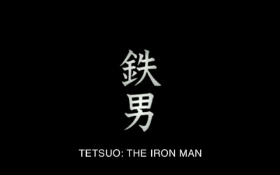 tetsuo title